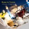 Sicily Italy (Restorant Music Background for Romantic Dinner)