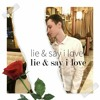 93FEETOFSMOKE - Lie & Say I Love Her & dimashpiganovich cover