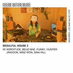 SINA HILL @ House Nation Music 23.07.2021