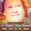 Download Ae Khatme Rasul Qonain Mein Tum Sa Koi Nahin (Complete Original Version) Mp3