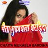 Chand Suraj Sitare Jhuke Kadmo Me Sare