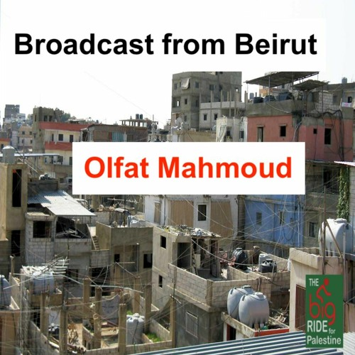 Broadcast from Beirut - We Will Return