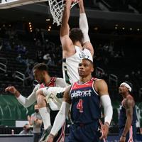 Game Recap: Bucks 135 - Wizards 134 | 05.05.21