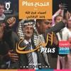 Download أبو عرب - إبراهيم محمد صالح Mp3