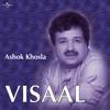 Bin Bulaye Kabhi (Album Version)