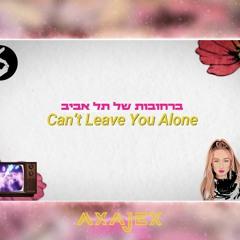 Can't leave you alone & ברחובות & פעם פעם - maroon5, juice wrld,עדן בן זקן ,ת6 (Axajex Mashup Remix)