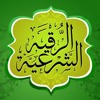 Download الرقية الشرعية كاملة للشيخ محمد جبريل .mp3 Mp3