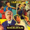 Download Adhisaya Ulagam Mp3