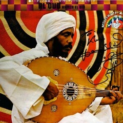 Hamza El Din - Muwashshah (Lamma Bada Yatathanna)