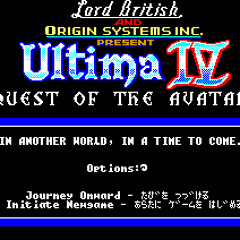 Town (PSG Style) : Ultima IV - Quest of the Avatar
