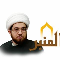 نعي  ليلة 21 رمضان - الشيخ علي الساعي  استشهاد أمير المؤمنين (ع) 1442هـ