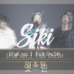 It's One (BOBBY, 휘영, 선우) - 'Full DaSH' | Siki Instrumental Remake