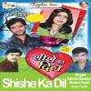 Shisha Ka Dil - Shayari