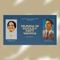 Kooley Patt Warga - Surinder Kaur | Ramesh Rangila | DhamiDub