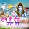 Download Naam Hai Tera Taran Hara Mp3