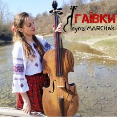 Iryna MARCHak - Haivky (Original song)