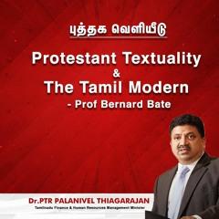 புத்தக வெளியீடு   Protestant Textuality & the Tamil Modern by Prof Bernard Bate   அமெரிக்கன் கல்லூரி