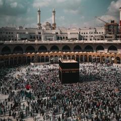 ترتيل الفاتحة وخواتيم سورة المؤمنون - القارئ إبراهيم بكير- بمقام النهاوند