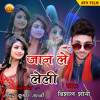 Download Ladkiyo Ke Pyar Mein Mp3