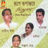 Download E Shudhu Alos Maya Mp3