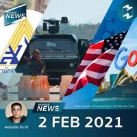 Mission News 2 FEB 2021