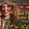 Download Yaad Piya Ki Aane Lagi Bheegi Bheegi Raaton Mein  Neha Kakkar  Yaad Piya Ki Aane Lagi Full Audio Mp3
