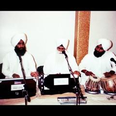 Teraa Eko Naam Manjeetharaa - Bhai Shamsher Singh Shaad