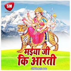 Pasand Arhul Aaya