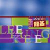 Fo Shan Zan Xian Sheng (Xing Gang Wu Xian Dian Shi Ju Ji Zhu Ti Qu)