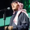 Download محمد عبده - كلك نظر | فبراير 2019