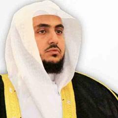079 - Surah An-Nazi'at Recitation by Sheikh Abdullah Ghailan