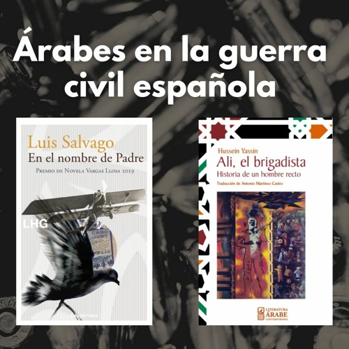 Arabs in the Spanish Civil War: Two novels (ARABIC)
