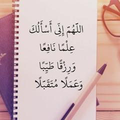 رقية  شرعية للدراسة احمد العجمي