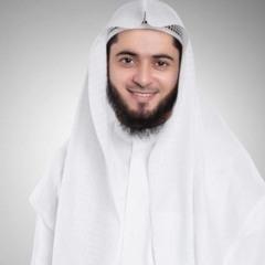 Abdulaziz Az Zahrani: Sura 56  Al Waqi'a