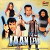 Download Aa Paas Aa Mp3
