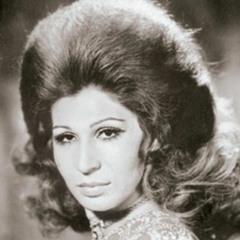 فايزه أحمد - غريب يا زمان
