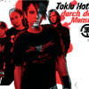 Durch den Monsun (Radio Mix)