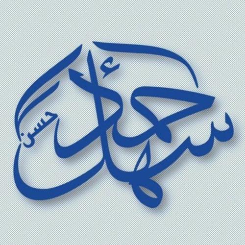Al Matsurat - Wazhifah Kubra Sore - Ahmad Sahal Hasan, Lc