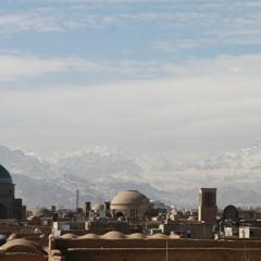 Géopolitique de l'Iran. Ardavan Amir-Aslani, Gil Mihaely