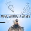 Better Study Skills (Binaural Beats)