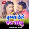 Download Piyaba Drivar Na A Sakhiya Mp3