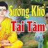 Phật Dạy Ở Đời Hạnh Phúc Khổ Đau Đều Tại Tâm - Giàu Hay Nghèo Là Do Biết Đủ