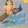 Download Paattu Paada Mp3