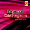Download Bara Darmi Tou Hain Dushmana Mp3