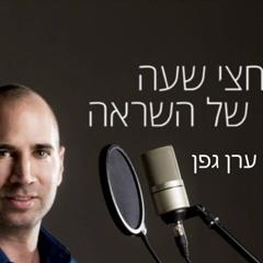 שמעון אלקבץ   מנכ״ל אקסנצ׳ר: מחברות הייעוץ הגדולות בעולם
