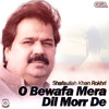 Download Chitay Chaney Di Chanani Mp3