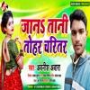 Download Holi khele raghuveera Mp3