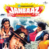 Pyar Do Pyar Lo (Janbaaz / Soundtrack Version)