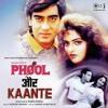 Download Maine pyar tumhi se kiya hai - 'Phool Aur Kaante' (1991) Mp3