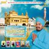 Download Fariyad Mp3